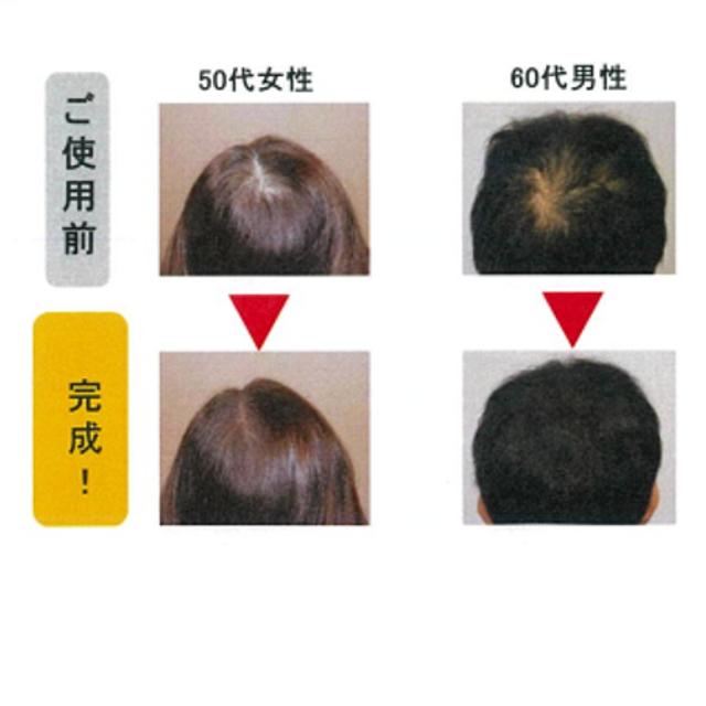 ミクロカラーヘアファンデーション使用例